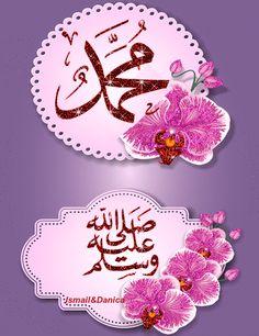 Animated Photo Calligraphy Wallpaper, Allah Wallpaper, Islamic Wallpaper, Eid E Milad, Eid Milad Un Nabi, Beautiful Names Of Allah, Beautiful Islamic Quotes, Allah Calligraphy, Islamic Art Calligraphy