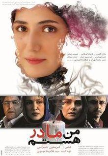 Man Madar Hastam I am a Mother (Persian: Man Madar Hastam) is a 2012 Iranian drama film