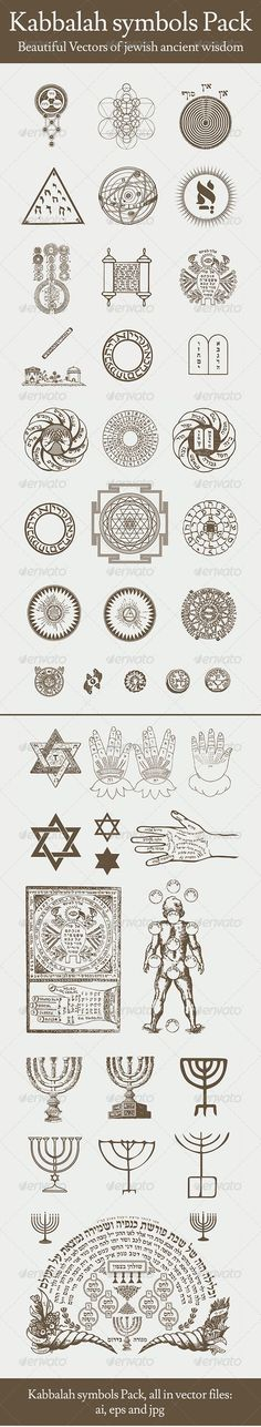 Kabbalah Symbols Pack - Conceptual Vectors