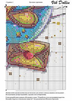 gallery.ru watch?ph=bN1t-g3LPT&subpanel=zoom&zoom=8