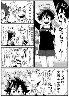 てぃーな (@oyasai_tmt) さんの漫画 | 60作目 | ツイコミ(仮) My Hero Academia Memes, Buko No Hero Academia, My Hero Academia Manga, Bakugou Manga, Manga Love, Cute Anime Guys, Cute Anime Couples, Gender Bender Anime, Cool Anime Wallpapers