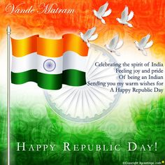 Dgreetings - Send this loving card to your friends on the occasion of Indian Republic Day.