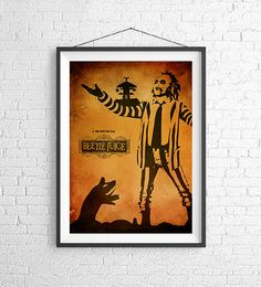 Beetle Juice  Tim Burton Movie Poster Vintage Poster by TopPoster