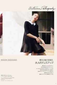 長澤まさみ スナイデル 素敵なファッションの数々!