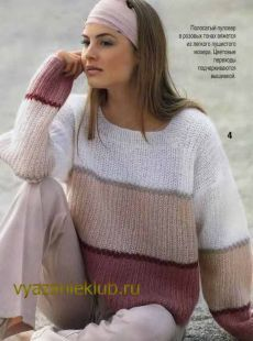 Knit This Cozy Pullover With Sweater Knitting Patterns, Knitting Designs, Knit Patterns, Hand Knitting, Knitwear Fashion, Sweater Fashion, Mohair Sweater, Sweater Weather, Crochet Clothes
