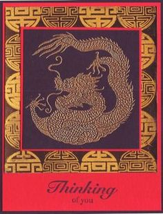 LOCAL KING RUBBER STAMP: Chinese dragon...