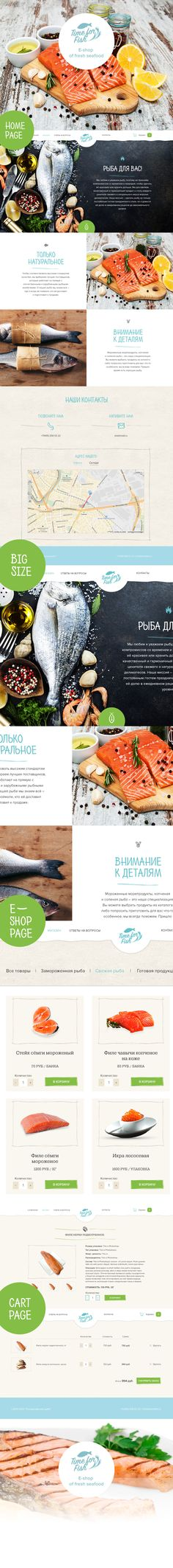 Time 4 Fish on Behance