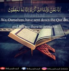 Quran Sayings, Quran Verses, Quran Quotes, Islamic Quotes, Iqbal Poetry, Doa Islam, Jumma Mubarak, Islamic Videos, Allah