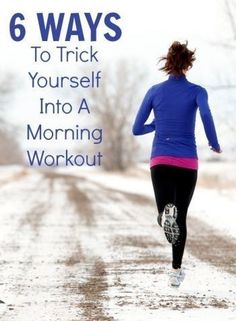 6 Ways to Trick Yourself Into a Morning Workout More Mornings Workout Routines, Workout Fit, Morning Workouts, Workout Motivation, Workout Schedule, Workout Tips, Fit Inspiration, Tips And Tricks, Fit Motivation Zap the effects of SAD with a morning workout! #fitness http://www.dailymakeover.com/trends/body/morning-workout/#_a5y_p=1444658 workout motivation having a hard time getting up early to exercise? these tips and tricks can help you start your day off on the right foot. worth a try…