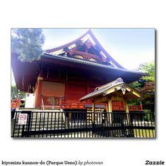 kiyomizu kannon-do (Parque Ueno) Postal http://www.zazzle.com/kiyomizu_kannon_do_ueno_park-239738574929421541