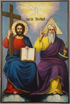 High quality hand-painted Orthodox icon of Holy Trinity New Testament. BlessedMart offers Religious icons in old Byzantine, Greek, Russian and Catholic style. Byzantine Icons, Byzantine Art, Trinidad, Religion, Paint Icon, Religious Icons, Angels And Demons, Orthodox Icons, New Testament