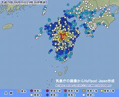 「熊本地震」正式名称に決定 1週間で震源はこう動いた(動画)