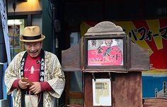 Kamishibai - Japanese paper street theater