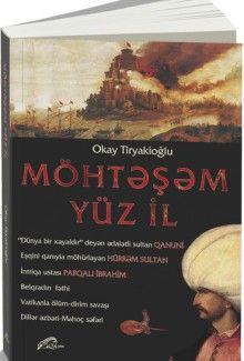 Aminə Sədr Tanrini Axtaran Qiz Movie Posters Utas Books