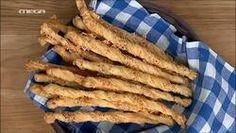 Κριτσίνια με τυρί Greek Recipes, Bread, Dinner Ideas, Food, Drink, Party, Beverage, Brot, Essen
