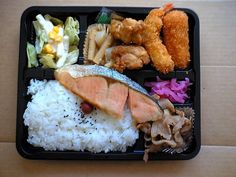 this type of dish is commonly ate in japan. this dish consists of rice, fish, vegetables and fried shrimp. it is a great dish to have in japan.