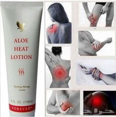 Aloe Heat Lotion is a pH-balanced, lubricating lotion designed for a soothing, relaxing massage. Features of Aloe Heat Lotion Soothing Relief Pain Formula . Aloe Heat Lotion Forever, Forever Aloe, Forever Living Business, Forever Living Aloe Vera, Forever Living Products, Helping People, Feelings, Business Opportunities, Pain Relief