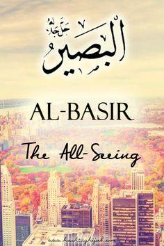 Al-Basir: The All-Seeing  