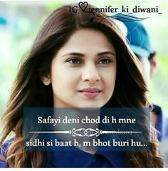Maya Quotes, Girly Quotes, Life Quotes, Block Quotes, Brother Sister Quotes, Attitude Quotes For Girls, Zindagi Quotes, Attitude Status, Jennifer Love