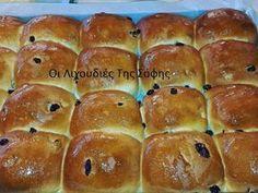 Sweet Buns, Sweet Pie, Sweet Bread, Cookbook Recipes, Cooking Recipes, Brunch, Hot Cross Buns, Greek Recipes, Hot Dog Buns