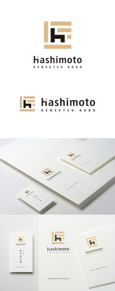 (disambiguation) A logo is a graphic used to represent an entity. Logo may also refer to: Self Branding, Logo Branding, Branding Design, Corporate Branding, Brand Identity Design, Typo Logo, Logo Sign, Typographie Logo, Name Card Design