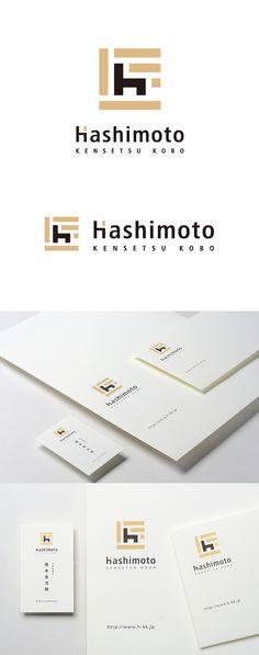 #logo #企業 #佐藤浩二 兵庫県神崎郡にある、橋本建設工房様のVIをデザインさせていただきました。 以前は「橋本組」という名称でしたが、 デザイン性の高い外構や建築の提案・施工ができることと、 スタッフ一人一人が、仕事にプライドを持って取り組むことをモットーに、 「自分たちは職人集団である」とビジョンを掲げられました。 そこで、「匠」の文字と、頭文字の「h」 そして「上質な暮らし」をイメージさせる「椅子」をモチーフに シンボルを開発しました。