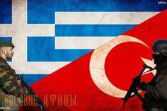 Греция готовится к отражению «турецкой агрессии» http://feedproxy.google.com/~r/russianathens/~3/qJS--zDAlaE/20341-gretsiya-gotovitsya-k-otrazheniyu-turetskoj-agressii.html  Афины выступили с крайне резкими заявлениями в адрес Турции. «Мы не Сирия, которая была разрушена», – заявляют в Греции, прямо намекая, что готовы к вооруженным столкновениям из-за постоянных «турецких провокаций». Свою роль в примирении двух стран НАТО, как это ни странно, могла бы сыграть Россия.