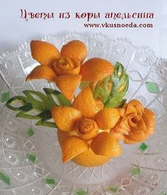 Цветы из кожуры апельсина