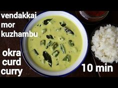 vendakkai mor kulambu recipe, vendakkai mor kuzhambu, okra yogurt gravy with step by step photo/video. sambar with diced bhindi, ladies finger in curd sauce Rice Side Dishes, Food Dishes, Kulambu Recipe, Idli Sambar, Winter Melon, Lentils And Rice, Indian Food Recipes, Ethnic Recipes, South Indian Food