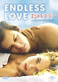 エンドレス・ラブ~17歳の止められない純愛 [DVD]:Amazon.co.jp:DVD