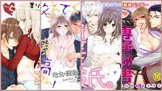 List of 12 Best Romance Eroticism Smut Adult Mangas Like Sweet Punishment (18 )