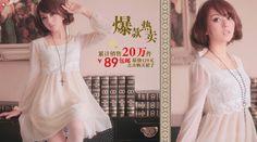 2013 spring long-sleeved chiffon dress bottoming the large code Shuiyu little princess waisted chiffon dress - Taobao