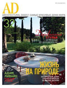 AD Russia#Bosc architecte
