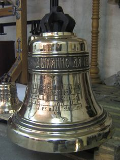 The bronze bell has an intimate relationship with the earth's atmosphere. Description from ralphmag.org. I searched for this on bing.com/images