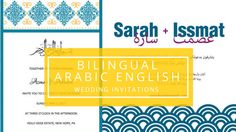 Some great easy to customize bilingual Arabic and English wedding invitations - Multiculturally Wed