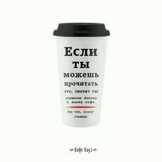 Дерзкий #кофе #утро #coffee