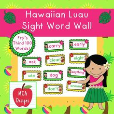 My Hawaiian Luau sight word wall posters feature Fry's third 100 words. 54 pages of tropical sight words to brighten your classroom!