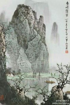 """This landscape painting imaginative, since out of a cell, multi-pen to side or front, so the mountain and trees Individually Shouying hearty gas. This painting """"Song Cui Qi"""" is his typical representative of this style. Chinese Landscape Painting, Chinese Painting, Chinese Art, Landscape Paintings, Japan Painting, Ink Painting, Calligraphy Art, Famous Artists, Asian Art"""
