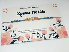 Βραχιολάκι για τη μαμά με κάρτα – HandArtisan