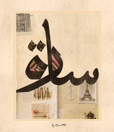 Sarah by Reem #arabic #design