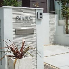 Fence Wall Design, Exterior Wall Design, Front Gate Design, Door Gate Design, Gate Designs Modern, Modern Fence Design, Modern Exterior House Designs, Compound Wall Design, Boundary Walls