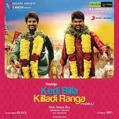 Tamil audio songs free download 2013