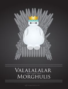 Game of Thrones Mashups