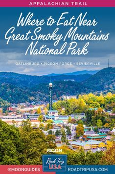 There's no telling where your adventure in the Smokies will lead you—but you're guaranteed to need a lot of good food to keep you energized as you explore. Here are some of the best places to eat in Tennessee near Great Smoky Mountains National Park.