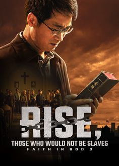 """I believe that many people may be surprised when watching the title of a movie. Why does a movie about faith use the lyrics of the Chinese national anthem as the title? Why is this so? Please pay attention to the Christian movie """"Faith in God 3-Rise, those who will not become slaves!""""  #Gospel_movies #gospel_film #true_story_movies #top_christian_movies #the_CCP_Government #Monitor_Oppress_Christians"""