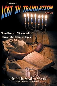 The Book of Revelation Through Hebrew Eyes (Lost in Trans... https://smile.amazon.com/dp/1589302370/ref=cm_sw_r_pi_dp_x_o-kdAb99NY6P6