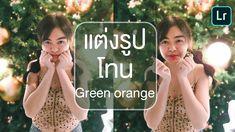 White Shop, Green And Orange, Lightroom Presets, Black And White, Black N White, Black White
