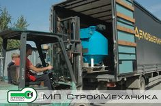 Performed shipment of the pneumatic chamber pump POSEIDON PKN-40 production MP #StroyMehanika complete with control Cabinet for the customer from the city of Kemerovo. This equipment will be used to load material into cement silo EUROSILO series (305/D6,2m), which was previously delivered by our company.  link http://www.stroymehanika.ru/pn40.php