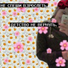 Ангелина Майская