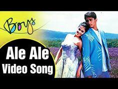 Ale Ale Video Song | Boys Tamil Movie | Siddharth | Genelia | Bharath | Shankar | AR Rahman - YouTube